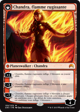 Chandra, flamme rugissante