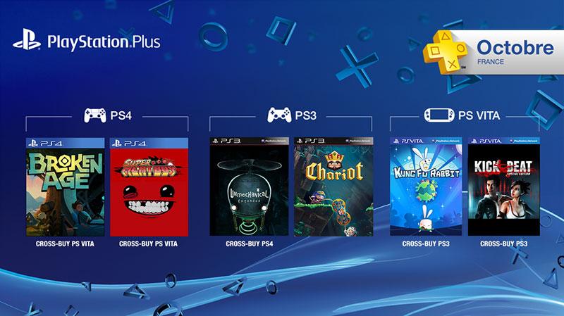 PS Plus : les jeux offerts d'octobre !